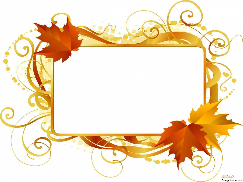 """Шаблон для презентаций """"Осень"""""""